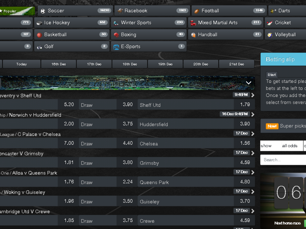 the most complete sportsbook software